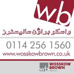 Wosskow Brown Solicitors - click to visit the website