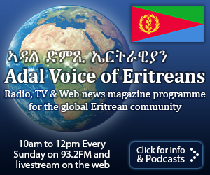 Adal Voice of Eritrea, Radio, TV & Web news magazine programme for the global Eritrean community