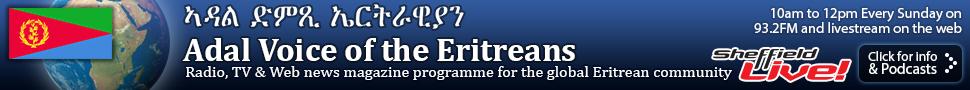Adal Voice of Eritrea, Radio, TV & Web news magazine programme for the global Eritrean community